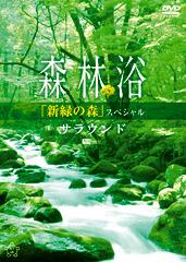 kosui_jacket_dvd